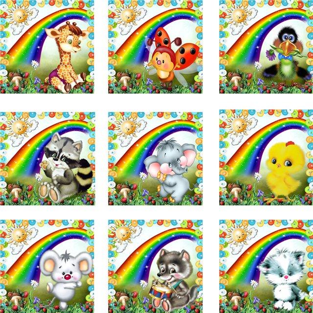 Картинки маркировка для детского сада скачать 11