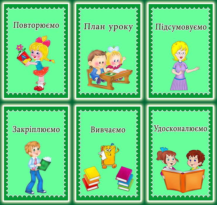 Осень картинки для оформления для детского сада