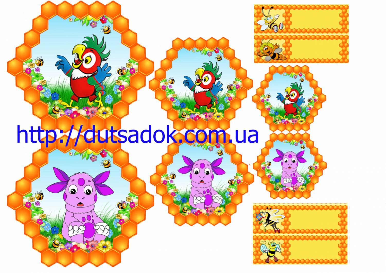 Картинки на шкафчики в детский сад