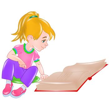 Книга право выбора читать онлайн